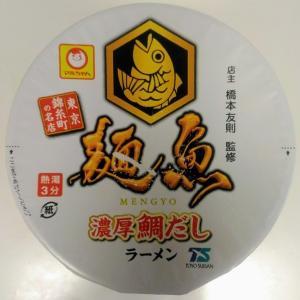 東京錦糸町の名店 麺魚 濃厚鯛だしラーメン @マルちゃん