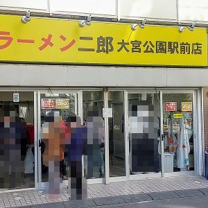 ラーメン二郎 大宮公園駅前店 【2】