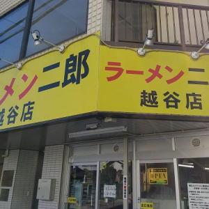 ラーメン二郎 越谷店 【12】 ~再び緊急事態宣言!
