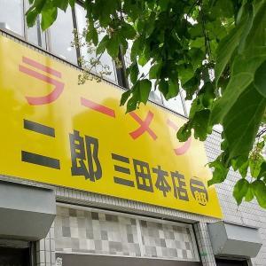 ラーメン二郎 三田本店 【144】