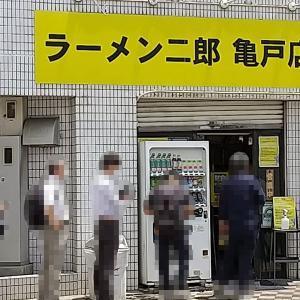 ラーメン二郎 亀戸店 【17】 とおまけのブルーインパルス