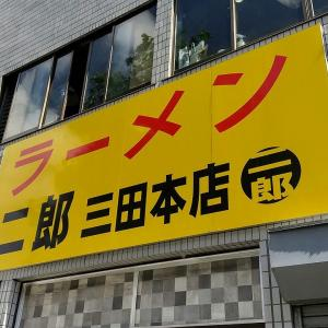ラーメン二郎 三田本店 【146】