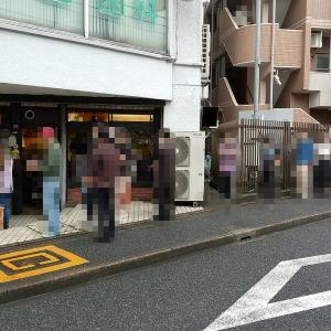 ラーメン二郎 ひばりヶ丘駅前店 【11】
