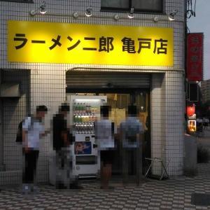 ラーメン二郎 亀戸店 【15】 ~2019ラストつけ麺