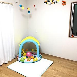 今の季節だからできる激安な幼児遊び部屋