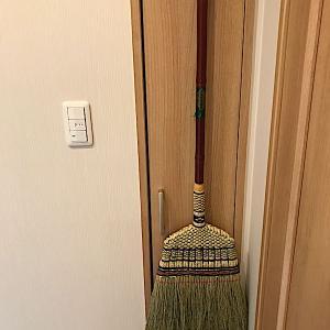 新たな掃除アイテム購入 我が家での使い方