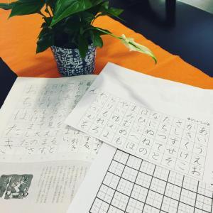 硬筆教室と写経