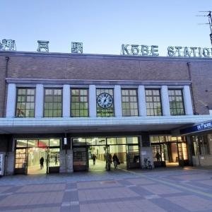 神戸の昭和
