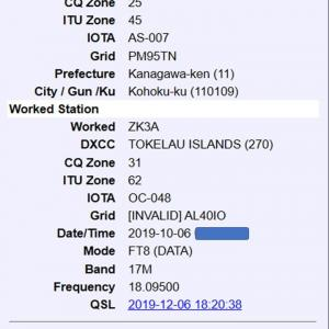FT8 ZK3A LoTW log up