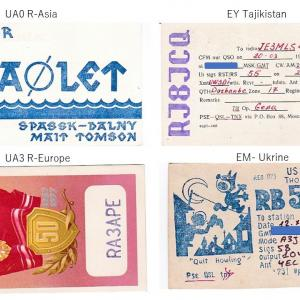 MY memorial QSL 016 Old Russia