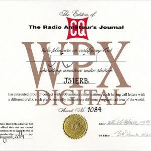 WPX Digital 紙アワード到着