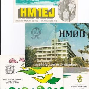 My memorial QSL 019 HM1EJ 朴OM & HM大学クラブ