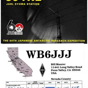 QSL arrival from 島根