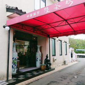 感心するコロナ感染防止対策の中華料理店