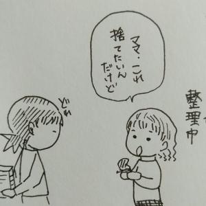 GW企画☆こんまり流断捨離やってみよう~子どもグッズ編