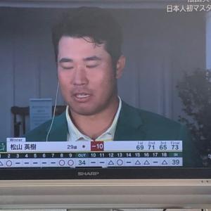 松山選手優勝と早藤キャディー