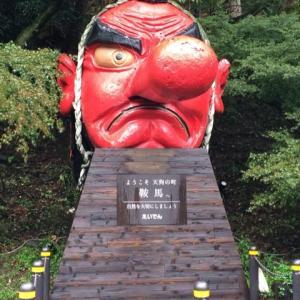 1334日目 貴船・鞍馬・魔法教室ツアー開催決定!