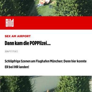 ミュンヘン空港で xxxx  それはいかがなものか。。。