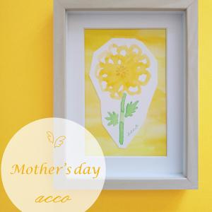 【想いが届く絵。】acco花の絵シリーズ、販売中です。