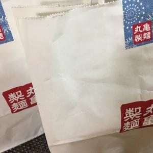 福袋(丸亀製麺・サンマルクカフェ)