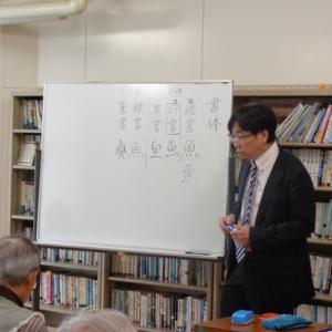 講師にインタビュー【第4回】 書道歴50年以上!早瀬名觀先生