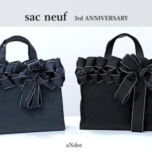 3周年「sac neuf」
