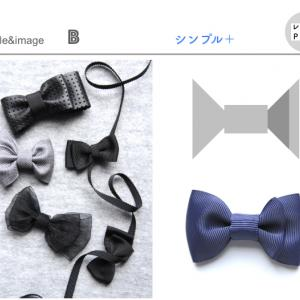 ENJOY! ribbon work :サンプルページ
