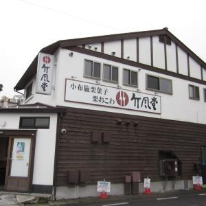 軽井沢グルメ&万平ホテル軽井沢を訪ねて