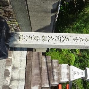 奈良県吉野郡天川村 天河神社