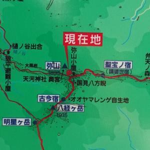 登山 世界遺産 大峯奥駈道 近畿地方最高峰 八経ヶ岳1915m P3 END