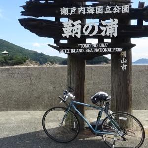 鞆の浦 サイクリング 福禅寺 対潮楼