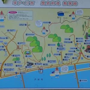 広島県福山市 明王院 草戸山公園展望台