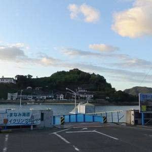 サイクリング しまなみ海道・ゆめしま海道・弓削島・佐島・生名島 P1