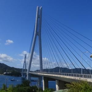 サイクリング しまなみ海道・ゆめしま海道・大山祇神社・安神山 P2 END