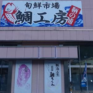 広島県福山市 鞆の浦 サイクリング