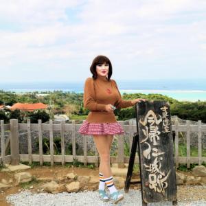 冬の沖縄もなかなかいいよ