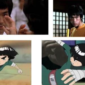 「ロック・リーってどっちが苗字??」NARUTOで考察、中華風キャラの名前の謎。