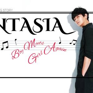 Fantasia ~げんそうのきょく~ 49