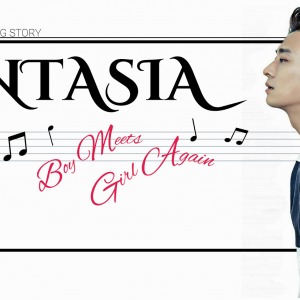 Fantasia ~げんそうのきょく~ 51