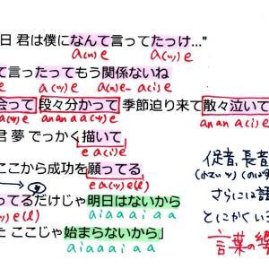 【#嵐のウラ嵐BEST】今日は翔くん!「Still...」のサクラップ、ご賞味あれ!