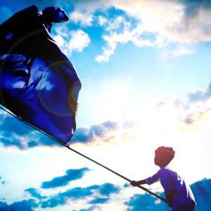 ◆今日の嵐曲#099◆「青春ブギ」