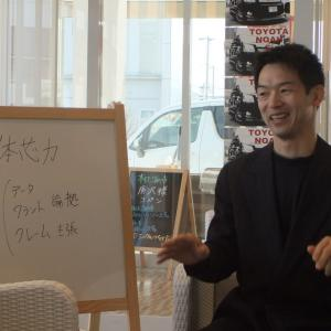 心と身体を緩める頑張らない筋トレ「体芯力」鈴木亮司さん、スペシャル公開インタビュー第3回