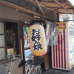 関西でもこの辺しかない、豆の天ぷらが入ったお好み焼き。お好み焼き 福島 此花区