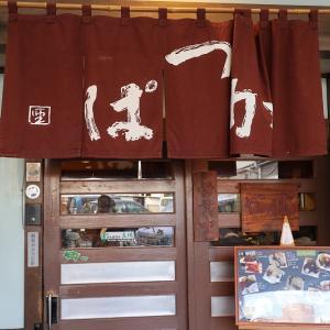 SGボートレースダービーを観に倉敷市に行きました。かっぱ 鬼の厨しんすけ