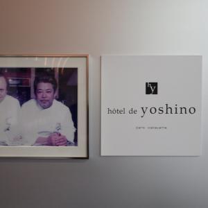 娘、誕生日おめでとう。オテル・ド・ヨシノ 和歌山