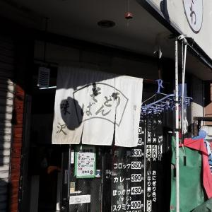 ええ出汁やわ。立ち食いうどん 味沢 和田岬 神戸