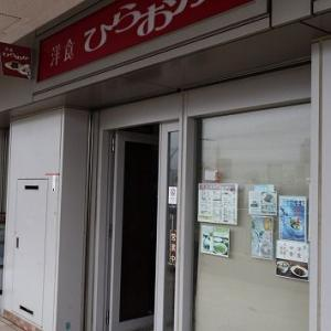 朝からラーメンセット。洋食 ひらおか 神戸中央市場駅
