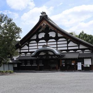 生きてて一番高い昼飯を食べました 室町 和久傳 京都