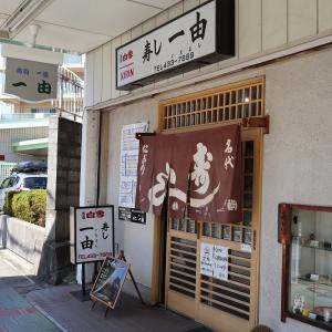 税込み700円でこの内容。寿し一由 武庫之荘