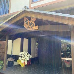 一休の割引を使って行ってきました。すみや亀峰庵 湯の花温泉 亀岡